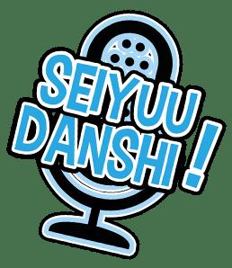 Seiyuu Danshi